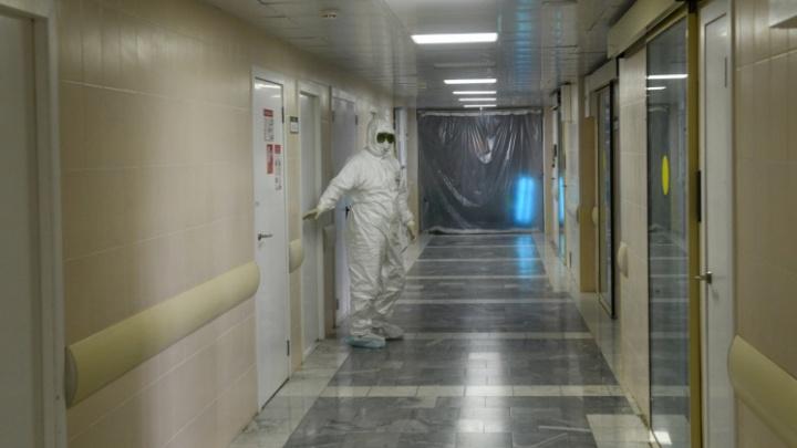 В Свердловской области ещё 120 человек заразились коронавирусом
