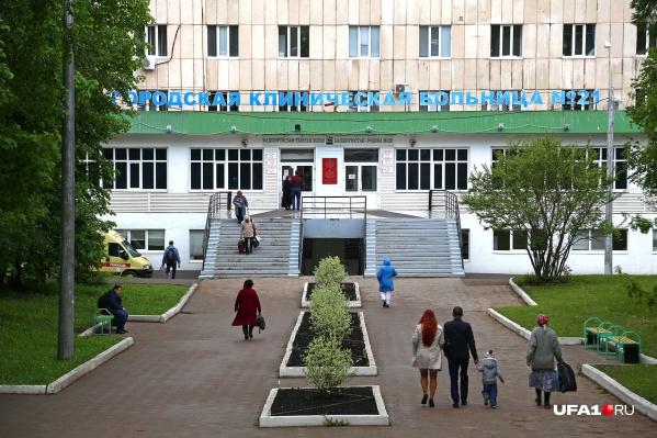 12 и 14 июня будет организовано дежурство руководящего состава медорганизаций
