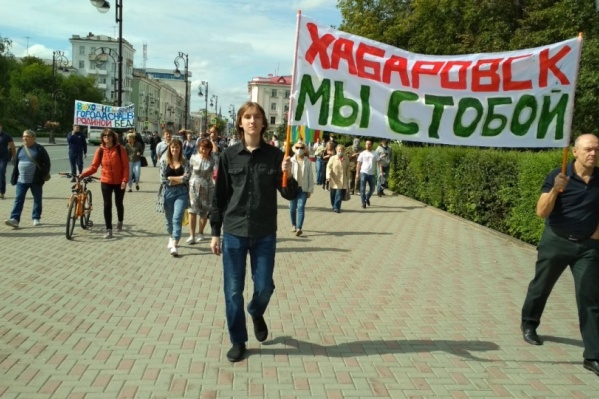 В Тюмени в августе прошло сразу две акции в поддержку Хабаровска