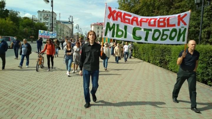 10 000 за Хабаровск. В Тюмени наказали участника шествия солидарности