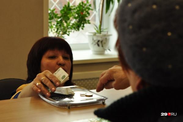 Средняя зарплата в Архангельске, по данным РИА «Новости», — почти 49 тысяч рублей