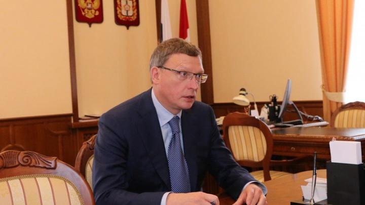 Губернатор пригрозил омичам штрафом до 40 тысяч рублей за выход из дома