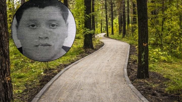 В новосибирском лесу вторые сутки ищут 14-летнего больного мальчика: шесть снимков с поисков