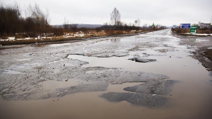 Хит-парад дырявых дорог Ярославля: за неделю в редакцию 76.RU пришло 300 жалоб на ужасные улицы