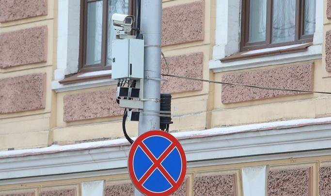 Правобережью заказали единую систему видеонаблюдения за 10 миллионов рублей