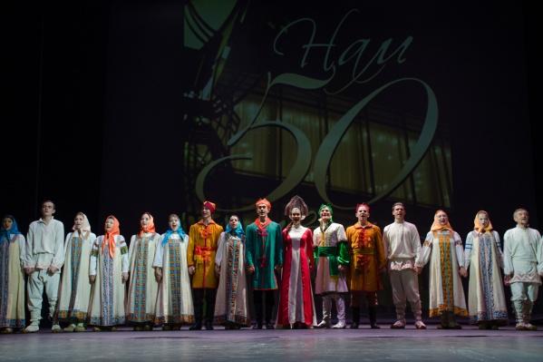 Театр начал новый сезон с грандиозного концерта