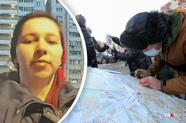 Находиться женщина и дети могут и на Северо-Западе Челябинска, и в других районах