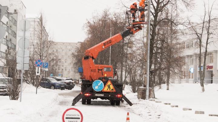 Ремонты по плану: где в Архангельске отключат отопление и свет 23 декабря