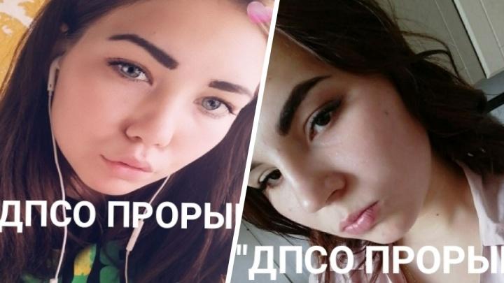 На Урале четверо детей сбежали из дома, младших отправили одних в другой город на такси
