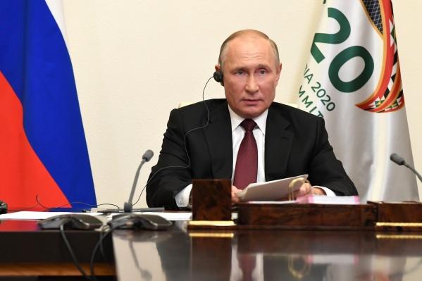 Пресс-конференция Путина начнется в 14:00 по местному времени