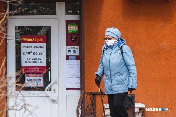 Четверть всех предприятий малого и среднего бизнеса могут закрыться из-за пандемии