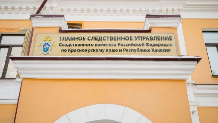 Глава Козульского района пойман на взятке уже во второй раз