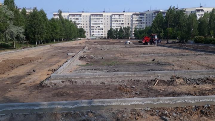 В Кургане начали строить многомиллионный физкультурный комплекс в Заозёрном