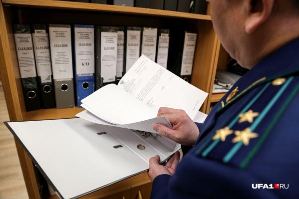 Основанием для возбуждения уголовного дела послужили материалы прокурорской проверки