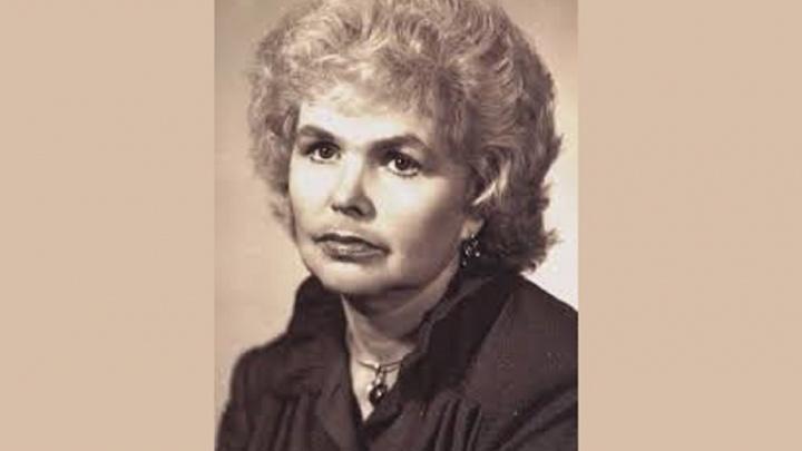 В Екатеринбурге скончалась старейшая преподавательница УрФУ
