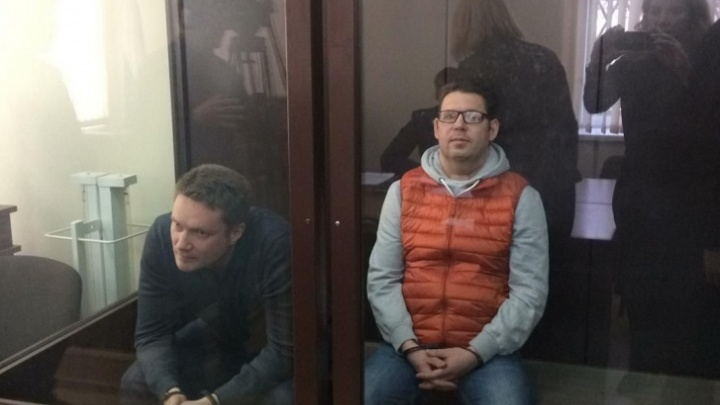 Суд смягчил приговор подельнику экс-депутата гордумы Екатеринбурга, осужденному за взятку