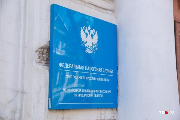 Новое здание для налоговой будет стоить около миллиарда рублей