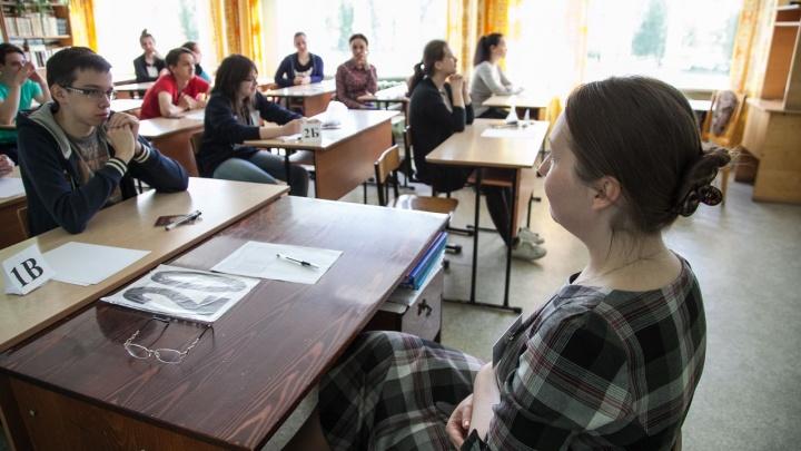 Шестеро выпускников из Архангельской области сдали сразу несколько ЕГЭ на 100 баллов