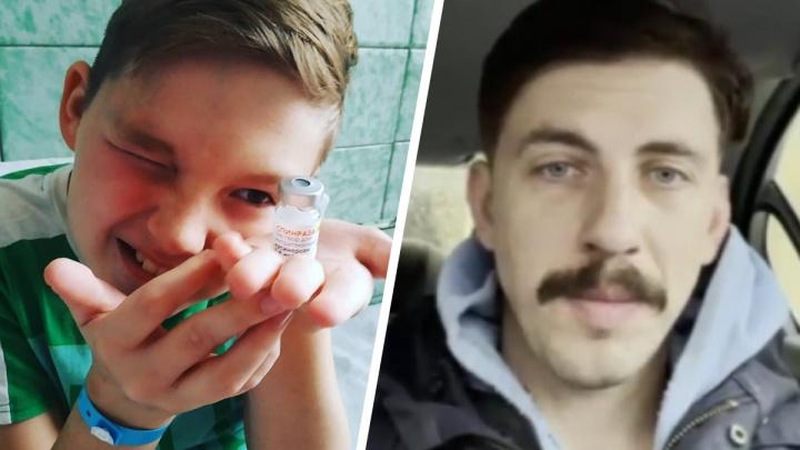 Актер Александр Паль записал видео для котласского мальчика с редкой генетической болезнью