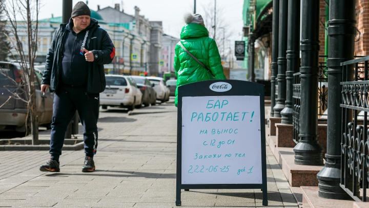 Согласован полный перечень мер поддержки жителей и бизнеса на время пандемии