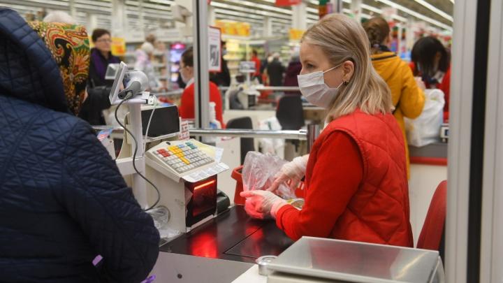 Режим экономии: екатеринбуржцы из-за коронавируса серьезно урезали расходы