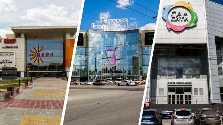 «Возможно, придётся немного подождать на входе»: крупнейшие торговые центры объявили новые правила для посетителей