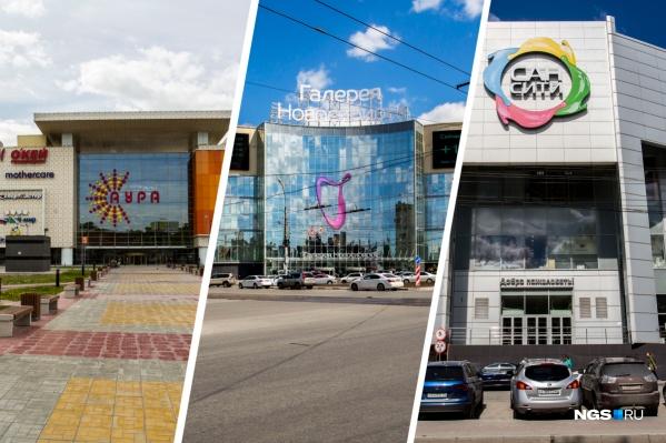 Торговые центры в Новосибирске почти полностью возобновили свою работу