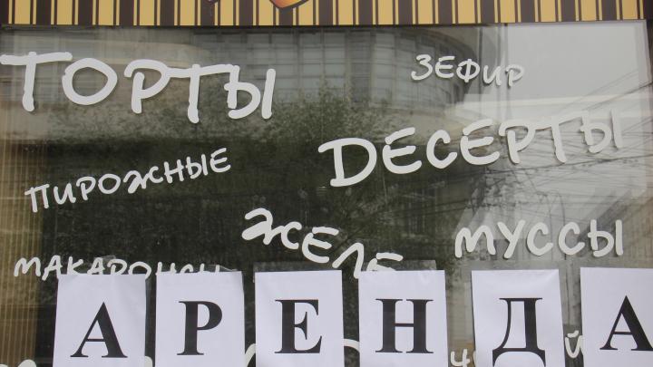 Считаем, сколько бизнесов убил коронавирус: впечатляющие цифры по Новосибирску