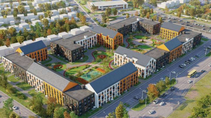 «Семейная ипотека»: четыре вопроса от тюменцев, которые хотят купить жилье по ставке 4,7%