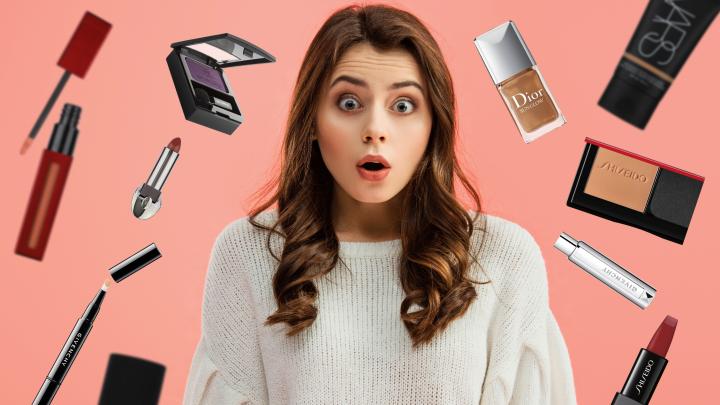 26 бюджетных средств, которые заменят люксовую косметику (прощай, Dior, мы будем скучать)