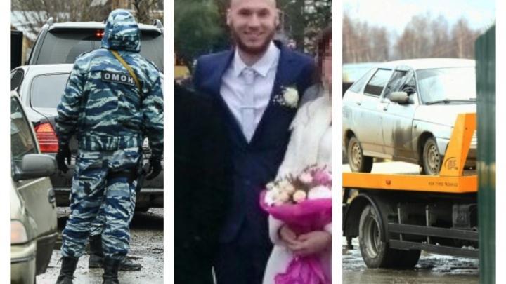 Уничтоженные террористы исповедовали радикальный ислам: что известно об операции ФСБ на Урале