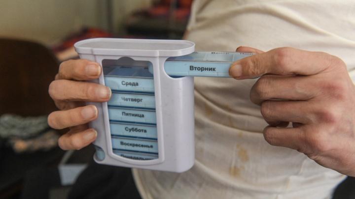 Свердловчанам, которые лечатся от COVID-19 дома, будут доставлять бесплатные лекарства