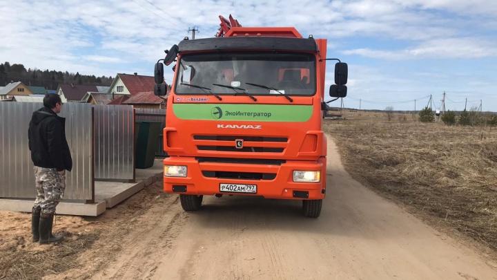 Региональный оператор «Экоинтегратор» и перевозчики ТКО начали работать на новых условиях