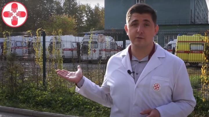 Пермский независимый профсоюз врачей записал видеообращение к Минздраву о ситуации с коронавирусом