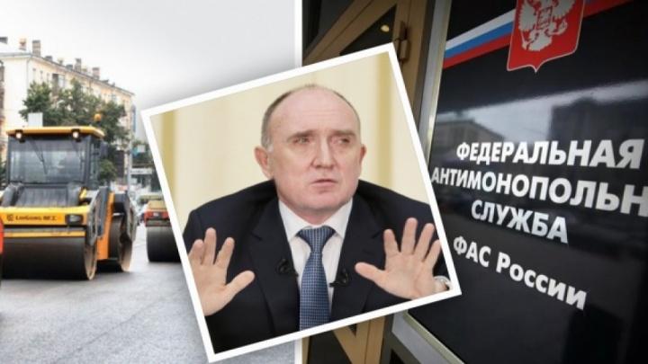 Суд «реабилитировал» экс-губернатора Бориса Дубровского по делу о сговоре с «Южуралмостом»