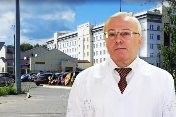 Владислав Мазуркевич возместил все убытки, которые из-за его деятельности понесло бюро