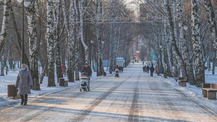 Рождение детей, закрытые кредиты и путешествия по России: читатели 59.RU — о том хорошем, что случилось в 2020 году