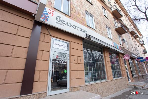 Новый ресторан потеснил кофейню «Бельэтаж», старую вывеску новые хозяева пока не успели убрать. Интерьер тоже остался прежним