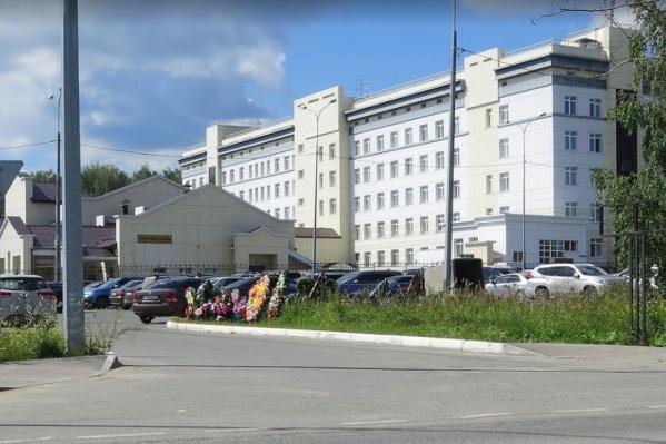 Областное бюро судебно-медицинской экспертизынаходится поблизости от «Медгорода»