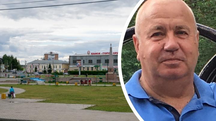 «Люди хотят надышаться — болезнь такая»: мы нашли адресата СМС от умирающего супруга экс-мэра Канска