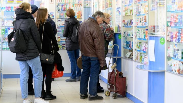 «Выдавать их можно только в больнице»: аптеки Волгограда не закупили дорогие лекарства от коронавируса