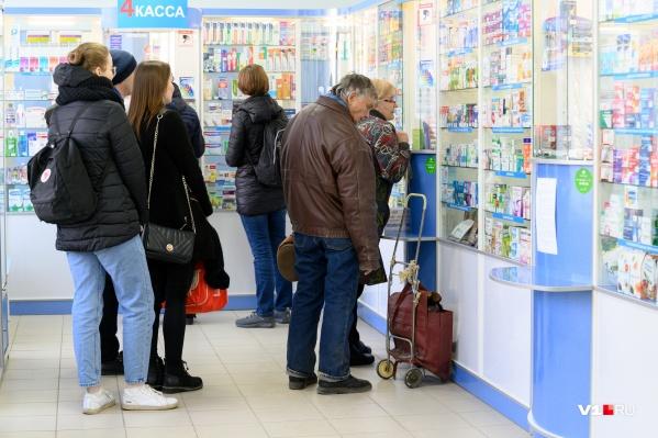 Лекарства от COVID-19 в волгоградские аптеки пока не поступили