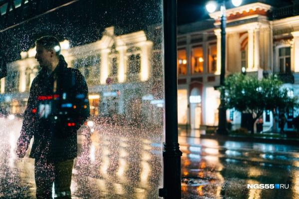 Одевайтесь теплее и не забудьте зонтик!