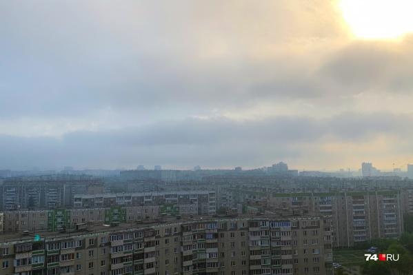 Смог окутал Челябинск сегодня утром