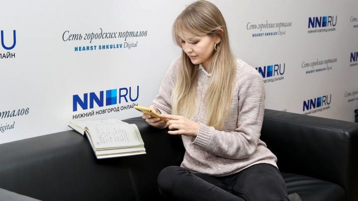 «Лучшим — место в команде»: NN.RU запустил бесплатный интенсив по рекламе