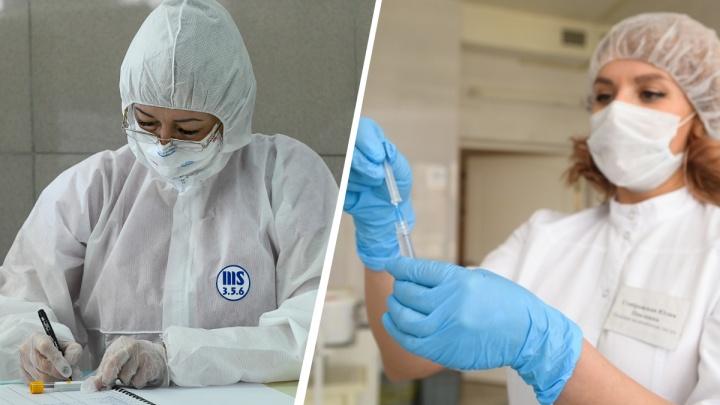 Коротко о главном: на Урале уже больше 8 тысяч зараженных COVID-19, но эпидемиологи говорят, что все хорошо