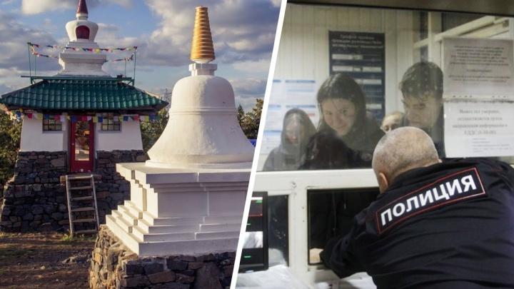 Туристы потерялись в тумане на пути к буддийскому храму на горе Качканар