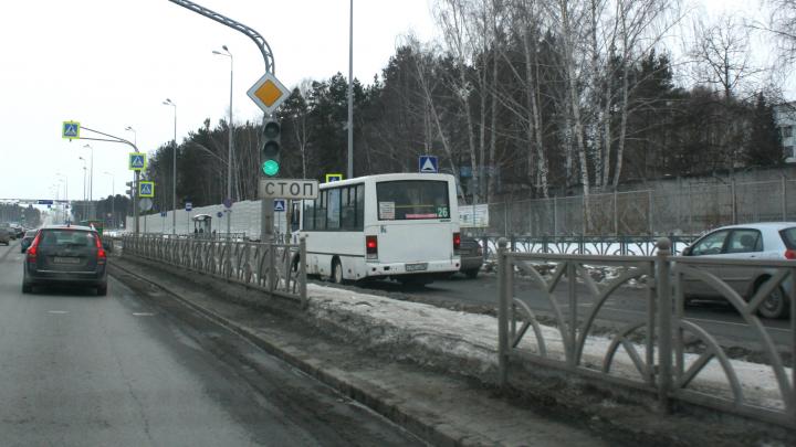 В Екатеринбурге после опроса сотрудников и покупателей «Меги» решили изменить автобусный маршрут