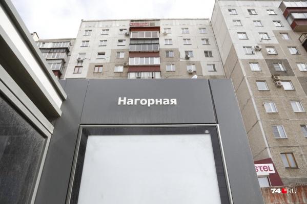 На остановке «Улица Нагорная» в сторону Труда уже два месяца не высаживают пассажиров