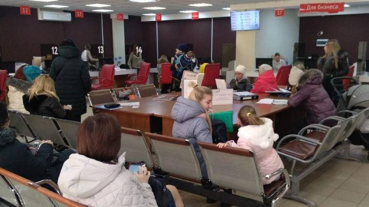 МФЦ в Красноярске переходят на работу по предварительной записи